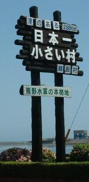 Udono1